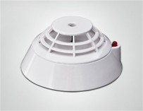 ATL-920 Intelligent fixed temperature heat detector